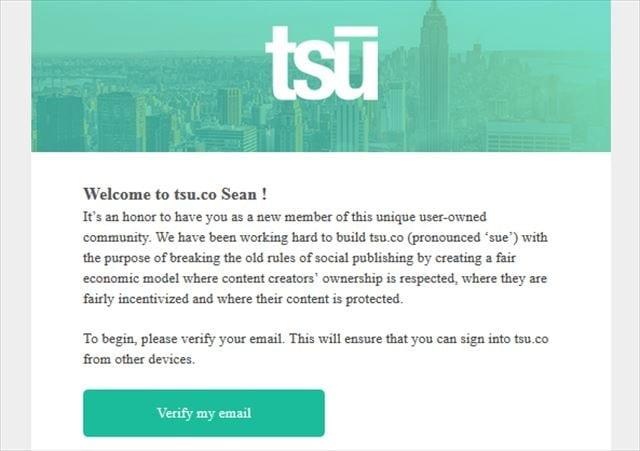 「Tsu」とは?招待、登録など・・・。