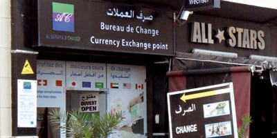 モロッコ旅行で現金/お金を両替する方法